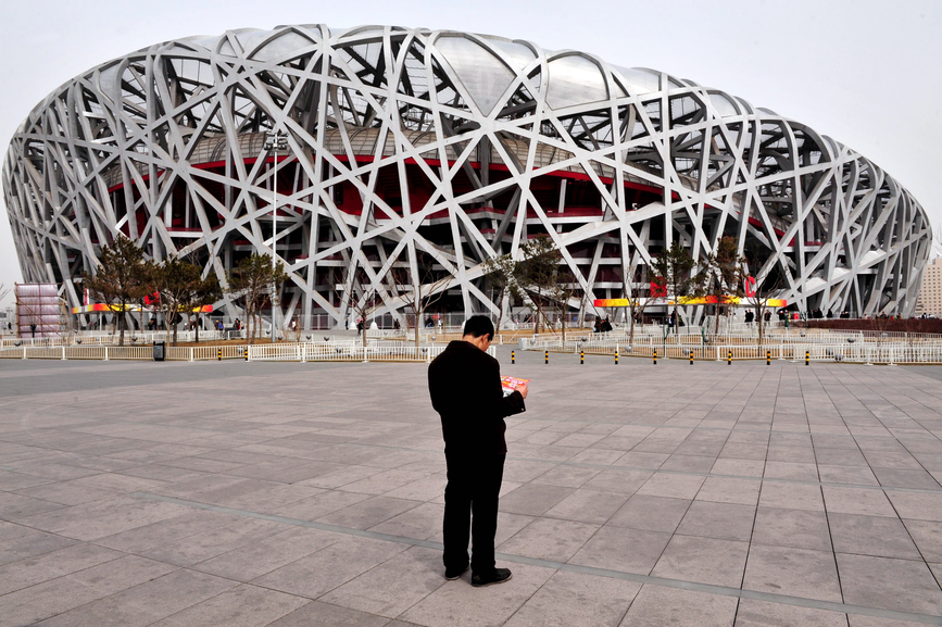 Nationalstadion Peking Architekt: Herzog & de Meuron