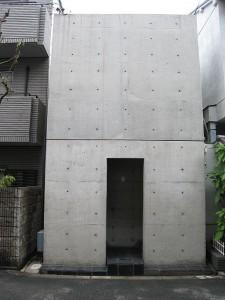 Architektur im einklang mit der natur architektenportr t tadao ando architekt architekten for Architekt voraussetzungen