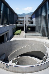 Hyogo Prefectur al Museum of Art | CC © 663 Highlander